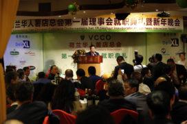 Vereniging van Chinese Cafetaria Ondernemers van start