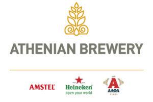 Griekse brouwer eist 100 miljoen euro van Heineken