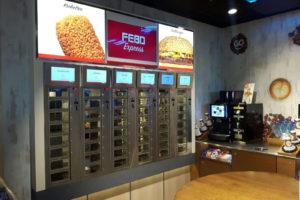 Febo en Texaco: snackwand langs A1 bij Amersfoort