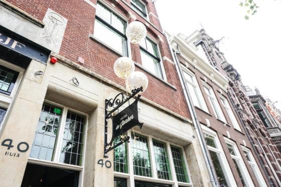 Hotel de jonker building1 560x373